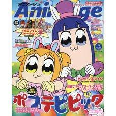 Animage April 2018