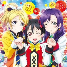 Love Live! The School Idol Movie Single 2 SUNNY DAY SONG / ?←HEARTBEAT