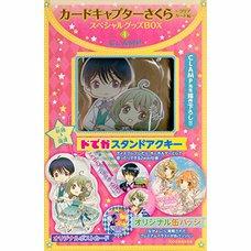 Cardcaptor Sakura: Clear Card Arc Special Goods Box 4