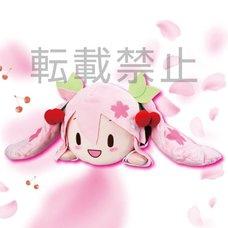 Mega Jumbo Lying Down Plush Sakura Miku
