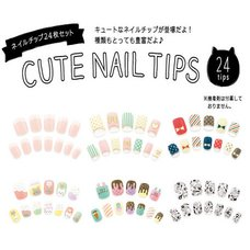 Nail Tips 24-Piece Set