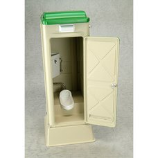 Mabell Original Miniature Model Series 1/12 Scale Portable Toilet TU-R1J