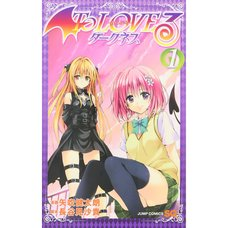 To Love-Ru Darkness Vol. 1
