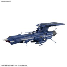 Space Battleship Yamato 2202 1/1000 Scale Apollo Norm