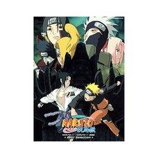 Naruto/Naruto Shippuden Best Selection Sheet Music
