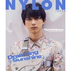 Nylon Japan August 2019