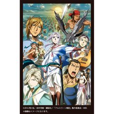 The Heroic Legend of Arslan 2017 Calendar