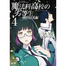 The Irregular at Magic High School: Yokohama Disturbance Arc Vol. 4