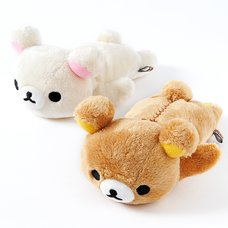 Rilakkuma Kutafuwa Plush Collection (Small)