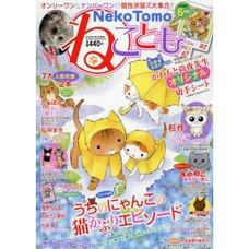 Neko Tomo June 2018