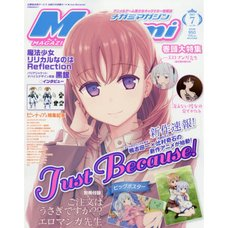 Megami Magazine July 2017