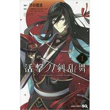 Katsugeki: Touken Ranbu Vol. 1
