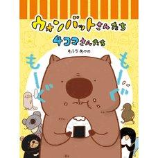 Wombat-san Tachi 4-Panel Manga