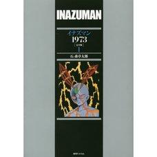 Inazuman 1973 Complete Version