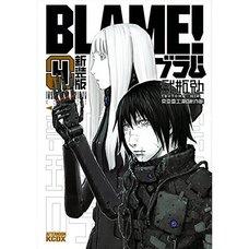 Blame! Special Edition Vol. 4