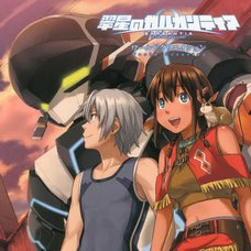 Gargantia on the Verdurous Planet World Creation
