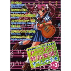 Anison ♪ Band Club! Special ★ Band Score Vol. 3