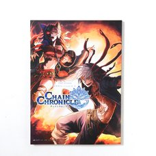 Chain Chronicle 2nd Season Illustrations Vol. 1