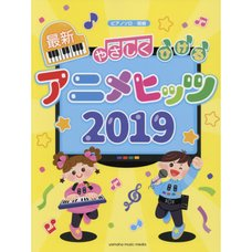 Easy to Play Anime Hits of 2019 Piano Solo