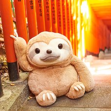 Namakemono no Mikke Sloth Plush (Super Jumbo)