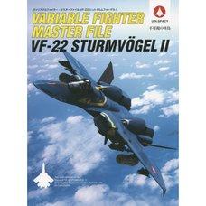Variable Fighter Master File VF-22 Sturmvogel II