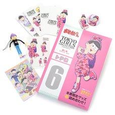 Osomatsu-san x Tokyo Girls Collection Oshimatsu Special Book: Todomatsu