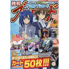 Monthly Bushiroad June 2018
