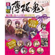 Rurubu Hakuoki Complete Edition Limited Box w/ Furoshiki & Tin Badge Set