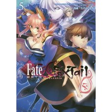 Fate/Extra CCC Fox Tail Vol. 5