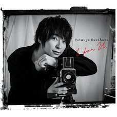 Tetsuya Kakihara's Second Full Album