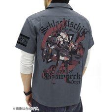 Kantai Collection -KanColle- Bismarck Full-Color Gray Work Shirt