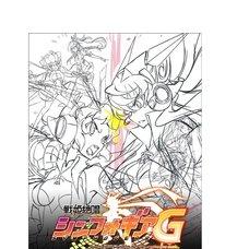 Senki Zesshou Symphogear G TV Animation Art Book