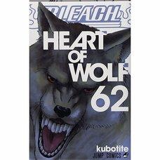 Bleach Vol. 62