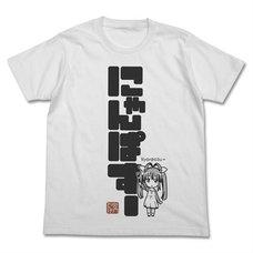 Non Non Biyori Nyanpasu T-Shirt