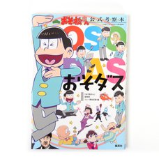 Osomatsu-san Official Study Book: Osodas w/ Original Stickers