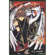 Tsubasa: Reservoir Chronicle Vol. 6