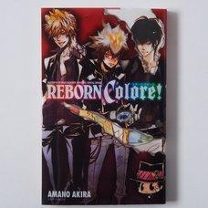 Reborn Official Visual Book - Reborn Colore!