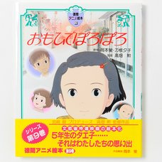 Tokuma Anime Picture Book 9: Only Yesterday
