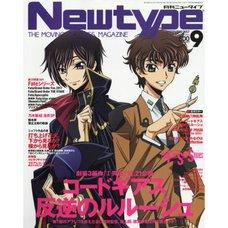 Monthly Newtype September 2017