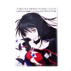 Tales of Berseria Illustrations