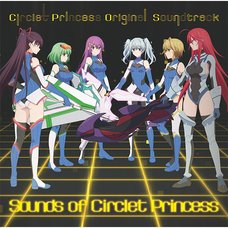 TV Anime Circlet Princess Original CD Soundtrack (2-Disc Set)