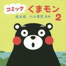 Comic Kumamon Vol.2