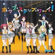 Love Live! Sunshine!! Aqours Club CD Set 2018