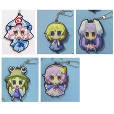 Touhou Project Akaneya Rubber Keychains Vol. 4