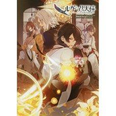 Nil Admirari no Tenbin Official Fan Book