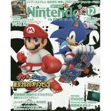 Nintendo Dream December 2019