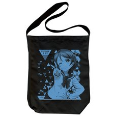 Love Live! Sunshine!! You Watanabe Black Shoulder Tote Bag