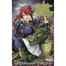 Food Wars! Shokugeki no Soma Vol. 26