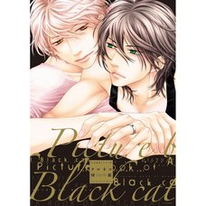 Aya Sakyo Artworks: Picture Book of Black Cat