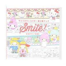 Sanrio Character Coloring Book: Smile!